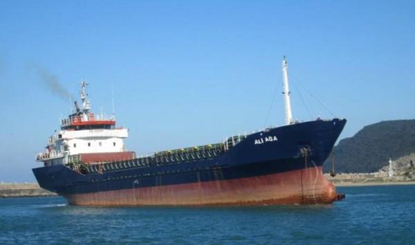 ALİ AĞA isimli Türk bayraklı geminin deniz kazası inceleme raporu (02/2017) yayınlanmıştır.