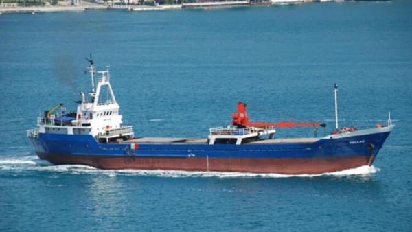 CANSEL İsimli Gemi İle İlgili Kaza İnceleme Raporu Yayımlanmıştır.