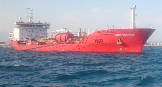 Düzgit Endeavour Deniz Kazası İnceleme Raporu yayımlanmıştır.