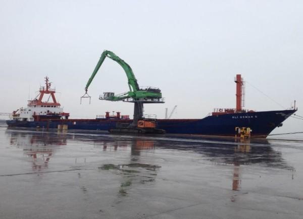 ALİ OSMAN E isimli gemide yük işlemleri sırasında meydana gelen deniz kazasına ilişkin inceleme raporu yayınlanmıştır.