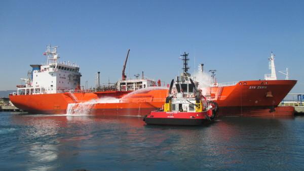 SYN ZANIA Deniz Kazası İnceleme Raporu yayımlanmıştır.