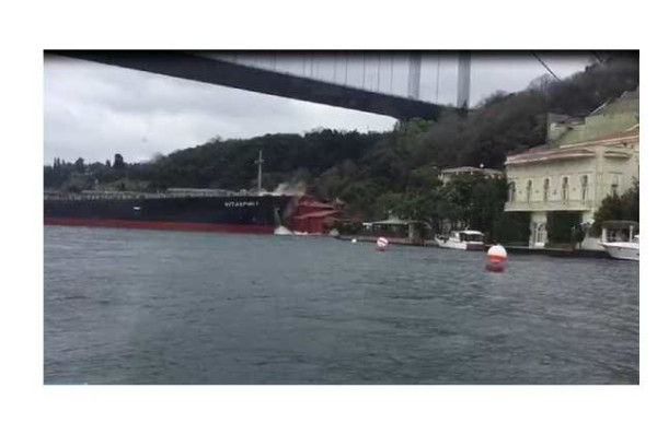 Publishing of Final Investigation Report on Serious Marine Casualty of M/V Vitaspirit   due to the Striking Mansion on the Eastern Bank of  Istanbul Strait